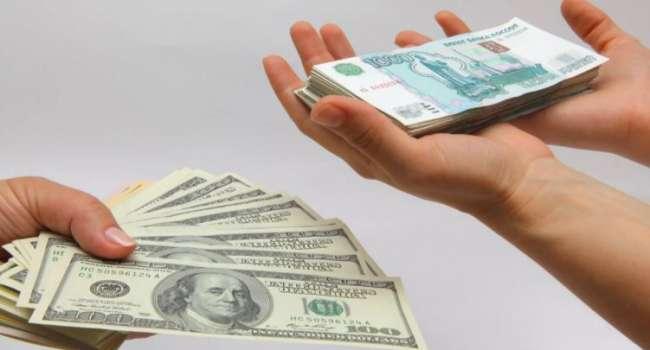 «Несколько глобальных причин»: Эксперт заявил о стремительной девальвации российского рубля