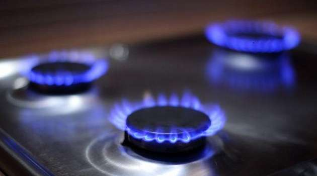 НБУ: украинцы летом 2021 года будут платить за газ вдвое дороже, чем в прошлом году