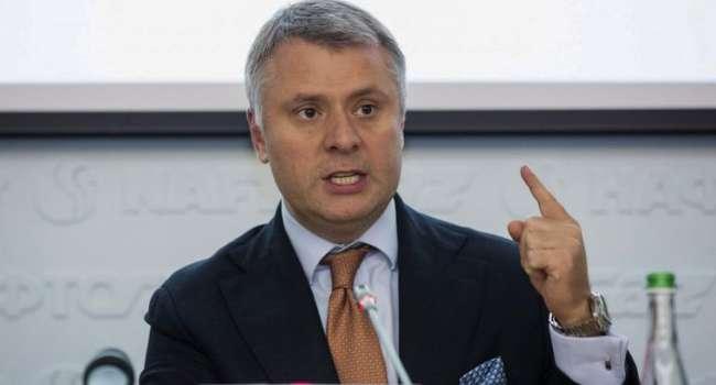 Черновил: замена Коболева на Витренко напоминает перестановку коек в борделе
