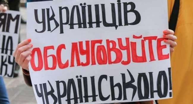 «Слуги народа» снова собрались пересматривать языковой закон