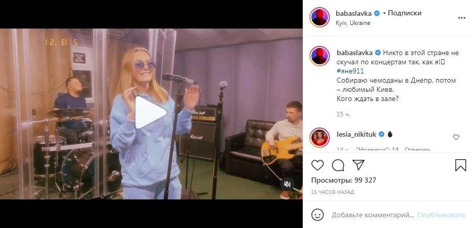 «Ну, Вики не хватает, если уж честно»: Слава Каминская показала репетицию к своему первому сольному концерту