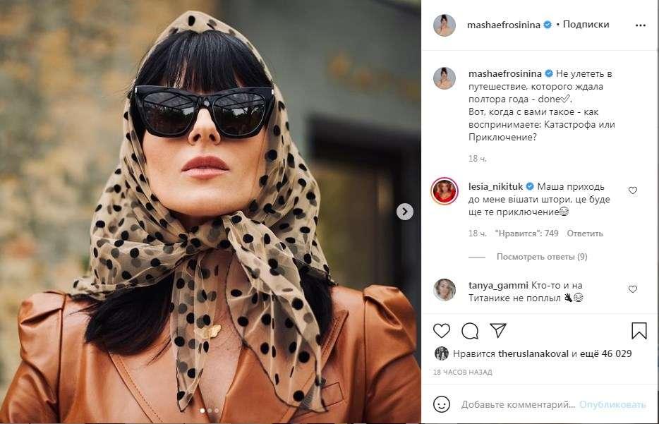 «Катастрофа», «Душераздирающее»: Маша Ефросинина в косынке и темных очках сообщила плохие новости