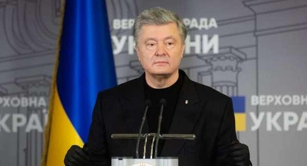 Всю ответственность за смерть украинцев от коронавируса должен нести Зеленский, - Порошенко