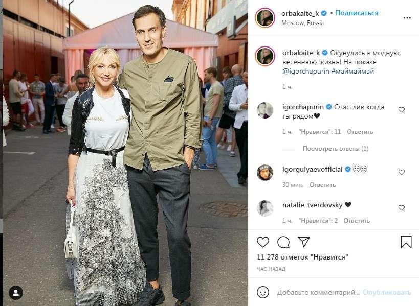 «Красивая пара!» Кристина Орбакайте поделилась новым фото со своим мужем Михаилом