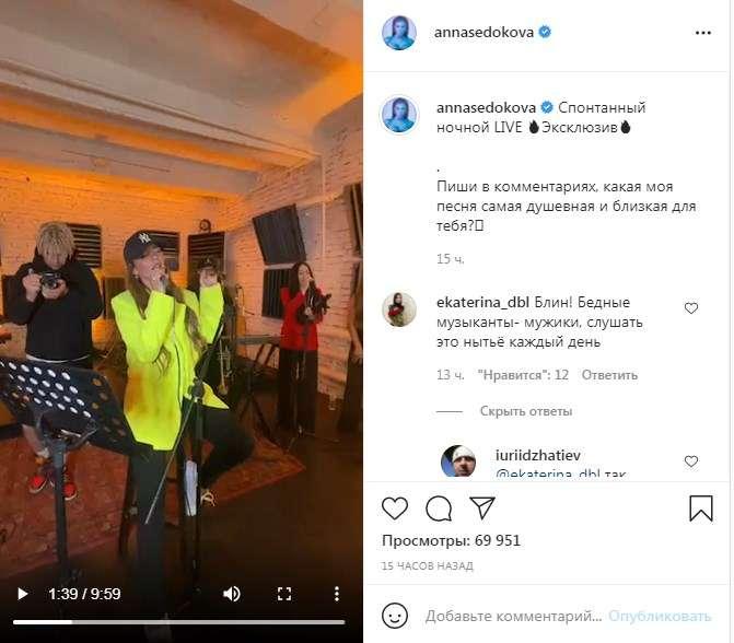 «Бедные музыканты – мужики должны слушать это нытьё каждый день», «Бред какой-то»: Анна Седокова устроила в Киеве живой концерт