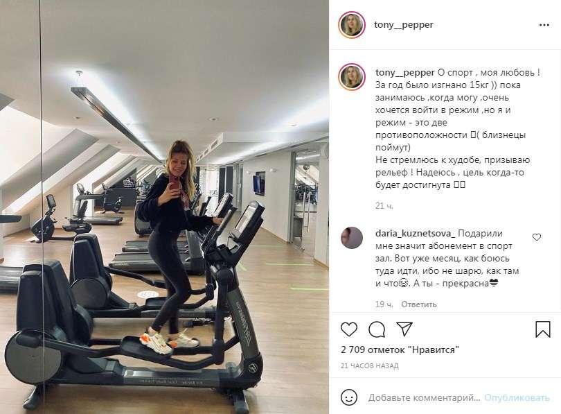 «Тонечка! Ты и так прекрасна!» Дочь Ольги Сумской показала фото из спортзала, признавшись, что сбросила 15 килограмм