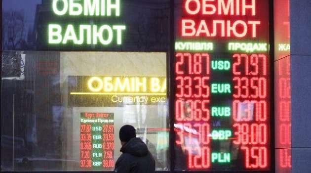 Аналитики составили прогноз курса доллара в мае