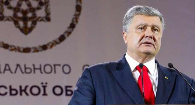 Журналист: еще одна клевета на Порошенко, которая стояла ему президентства, развеялась, как дым