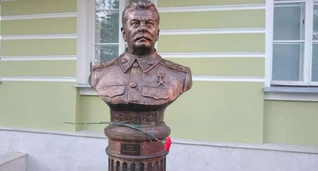 В России демонтировали один из последних памятников Иосифу Сталину