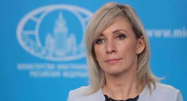 Отмена санкций: в МИД РФ выступили с «громким» заявлением