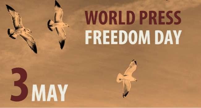 Омелян: 3 мая 2021 года был World Press Freedom Day. Мировые лидеры поздравили независимые СМИ, Зеленский – нет