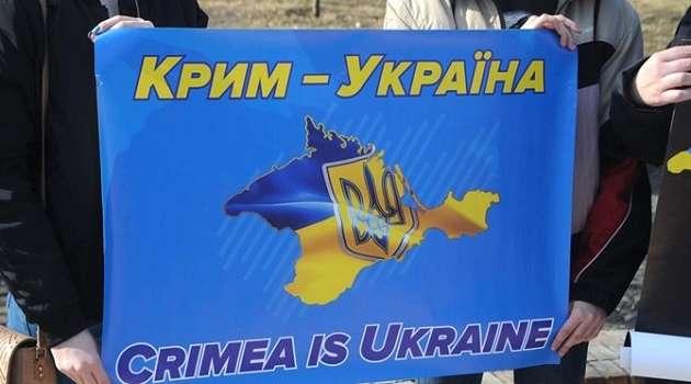 В Крыму назвали «организаторов» саммита по деоккупации полуострова