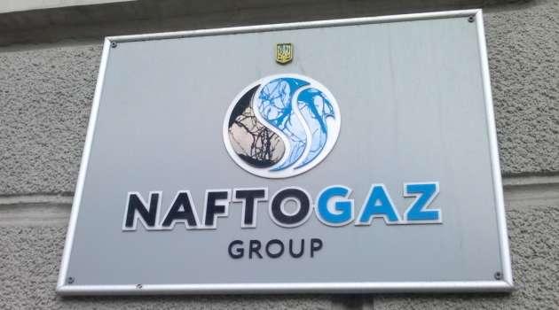 «Действует, используя советские методы»: в «Нафтогазе» раскритиковали правительство Шмыгаля