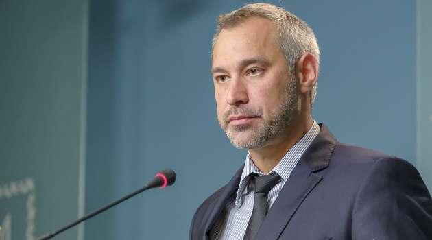 Рябошапка рассказал, какую роль сыграл Ермак в «заговоре» против Байдена