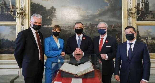 Блогер: Зеленский упустил шанс снова поднять вопрос о присоединении Украины к Триморью