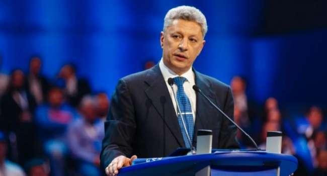 Опрос в Украине: Бойко и Зеленский возглавили президентский рейтинг, ОПЗЖ и «Слуга народа» - партийный