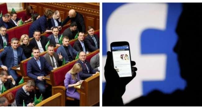 Журналист: Facebook прикрыл ботоферму ОП, на Банковой паника