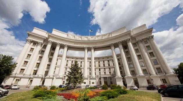 Украина сегодня во главе защиты всей Европы, восставшей на руинах Второй мировой войны, - МИД