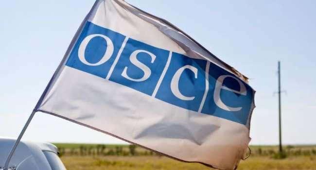 Страны ОБСЕ призвали беречь правду о Второй мировой войне