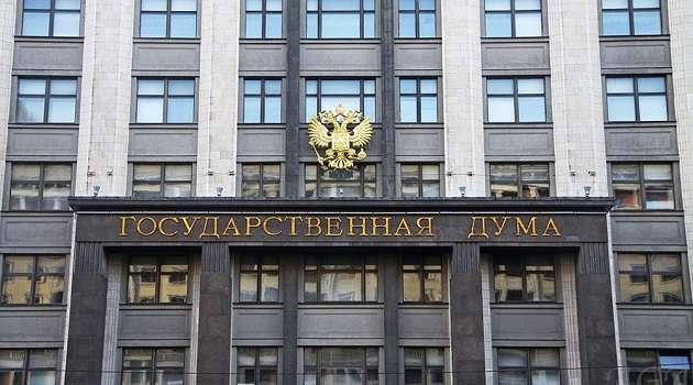 «Чистильщик сапог большим белым господам из Вашингтона и Брюсселя»: в Госдуме выступили с жестким заявлением о Зеленском и Украине