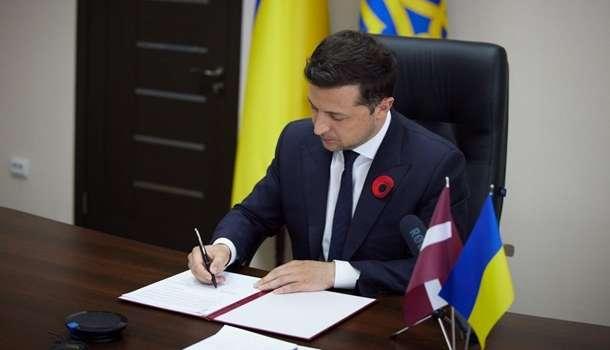 Еще одна страна поддержала европейские перспективы Украины