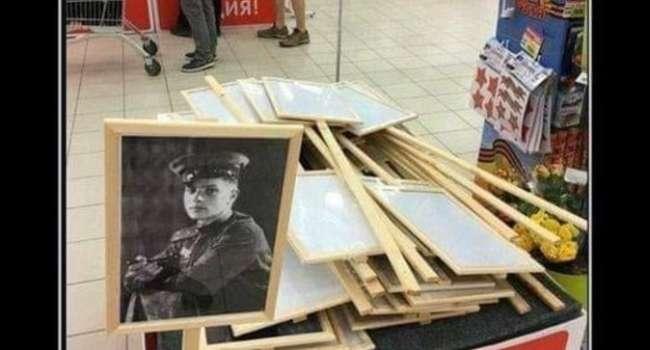 Историк: у русских типа «праздник», опять тех дедов будут нести на палочках. А у кого своих дедов не было – те могут купить деда в супермаркете
