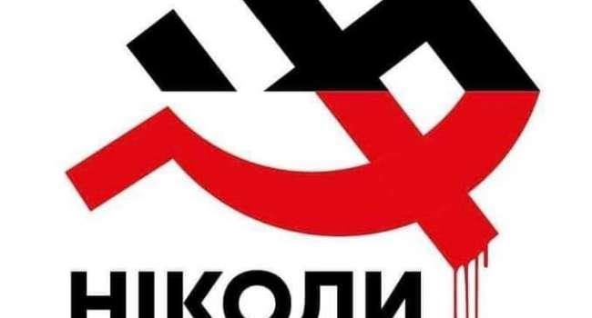 Себастьянович: вот такие внучки советского союза. Отреклись от родителей. Это не наши мама-папа горбатые, это горбатые чужие тети и дяди