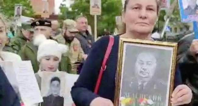«Бессмертный полк в ДНР»: Монтян пронесла в колонне портрет дедушки Владимира Зеленского