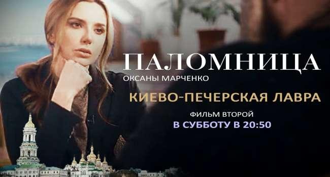 Блогер: в Украине на деньги Россия действует целая сеть вербовщиков
