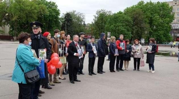 Депутаты ОПЗЖ в Славянске организовали акцию «Бессмертный полк», поддержав «ДНР»