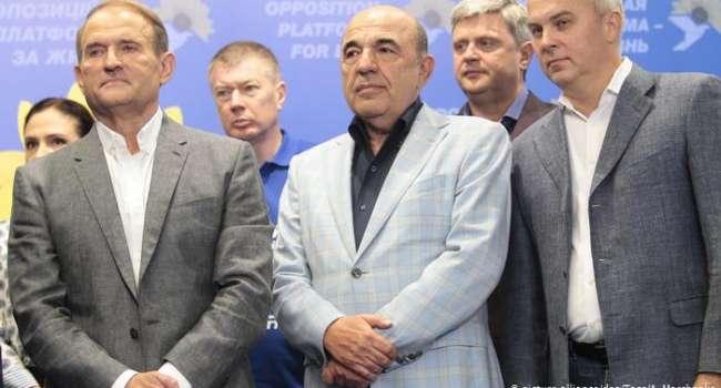 Политолог: сегодняшняя ситуация показала, что никакой «ОПЗЖ» как целостной партии уже нет