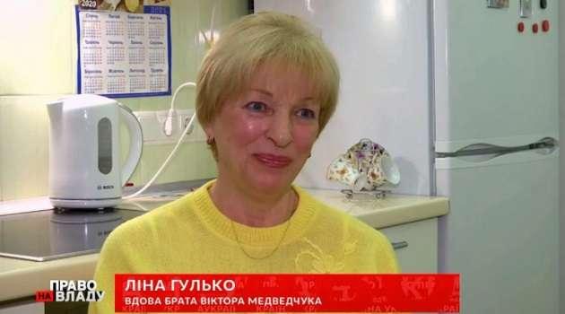«Чтобы добиться власти, он пойдет по трупам»: сестра Медведчука рассказала, почему они перестали общаться