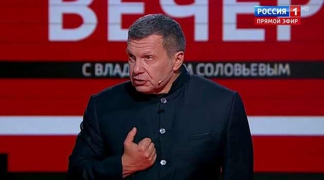 «Она въехала сюда с российским паспортом»: пропагандист Соловьев выступил с громким заявлением о жене Лещенко