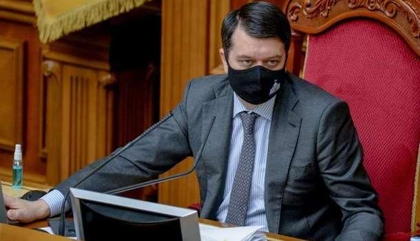 Разумков анонсировал выступление Шмыгаля с отчетом в Раде
