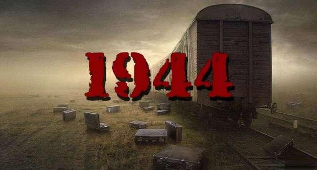 Историк: 18 мая 1944 года Крым стало «русским»