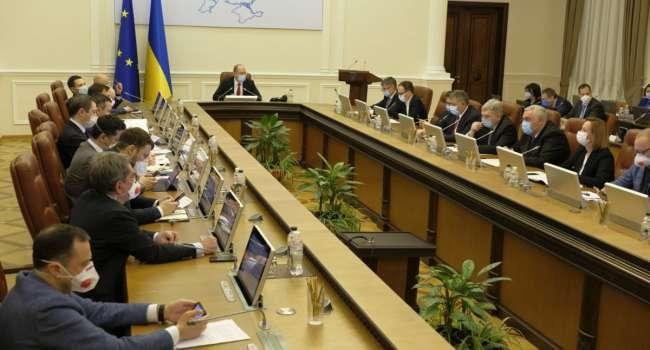 Бобыренко: интересная профессия в Зе-министров. Стрелочники называется