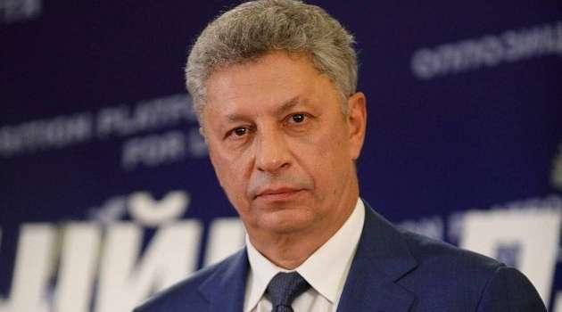 Бойко: в отставку нужно отправить все непрофессиональное правительство, а не всех министров по одному