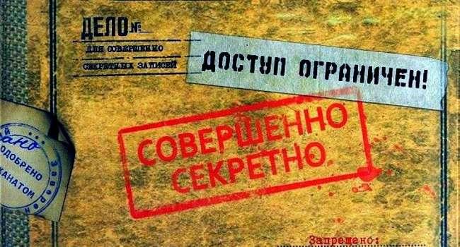 Историк рассказал, что о Второй мировой скрывает Кремль под грифом  «Секретно» до 2042 года