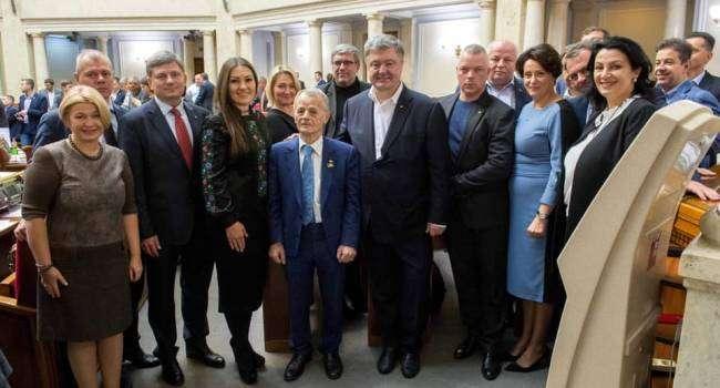 Костюк: «ЕС» должна сыграть на опережение и предложить свой закон об олигархах