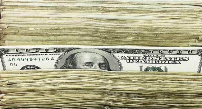 «Вместо доллара»: В США озвучили мировую резервную валюту