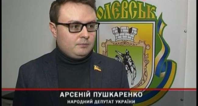 Борислав Береза: ну мра*и же! Президентская фракция «слуг» только что отдала голоса за откровенный дерибан