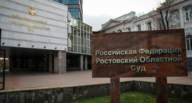«Работала на Украину»: у Путина приговорили к 8 годам тюрьмы российскую военную