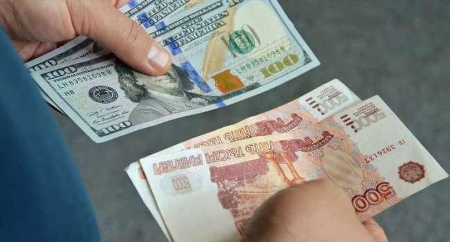 «Новая стадия экономической войны»: Эксперт рассказал об отказе России от доллара