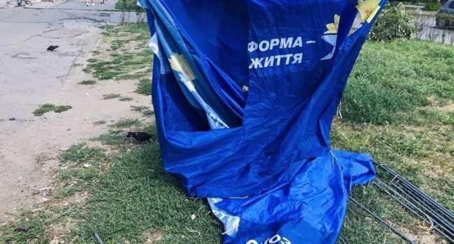 Погром в Мариуполе: ночью произошло нападение на офис «ОПЗЖ»