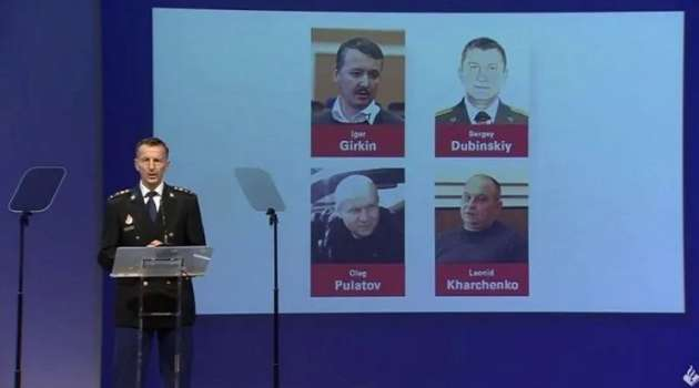 В суде Гааги представили несколько новых записей беседы Гиркина с главарями «ДНР» по поводу российского «Бука»