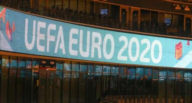 Болеем за Украину: расписание матчей группы C на Евро-2020