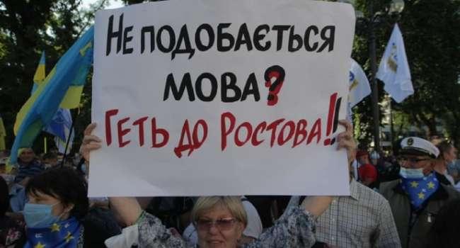 Ветеран АТО: в Украине культивирование неполноценности снова сделали официальной политикой