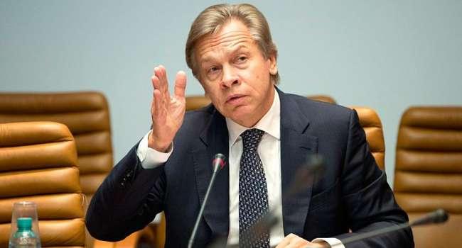 Сенатор Пушков потребовал от Киева денег для России за Одесскую, Харьковскую, Днепропетровску области и Донбасс