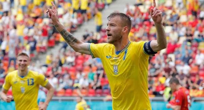 Перед решающим матчем с Австрией на Евро капитан украинской сборной сделал важное заявление