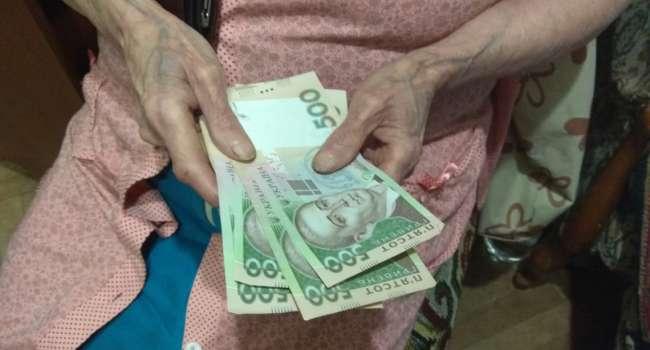 Минсоцполитики: чтобы выйти на пенсию в 60 лет в 2028 году, нужно будет уде 35 лет стажа